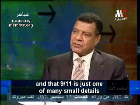 Egyptian General - 9/11 Was An Inside Job