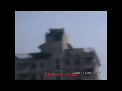 ABC News!!! AMAZING photos of UFO in China 07/07/2010