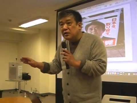 TPPと不正選挙の最大の目的は実はニューワールドオーダーの実現 2013.3.1_01/08 リチャード・コシミズ東京新宿講演会
