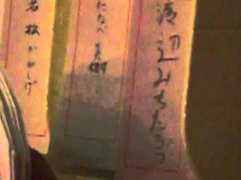 投票用紙の筆跡が似ているような気がする動画 2013年7月21日