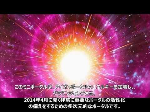 「無垢の自分への回帰」瞑想 / Return to Innocence (Japanese)