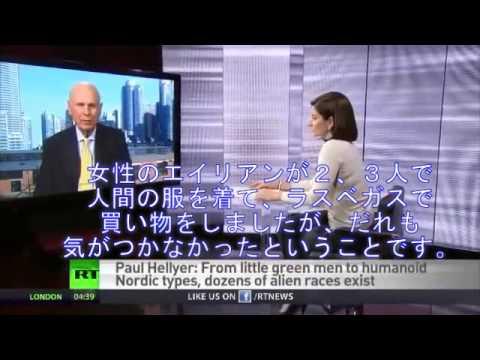 632 カナダ前国防大臣ヘルヤー氏の証言「エイリアンはそこにいる!」Hiroshi Hayashi