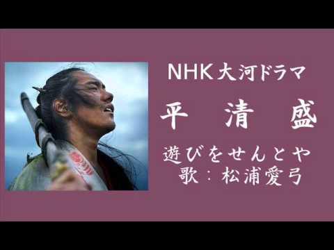 "NHK大河ドラマ ""平清盛""より T.No-04"