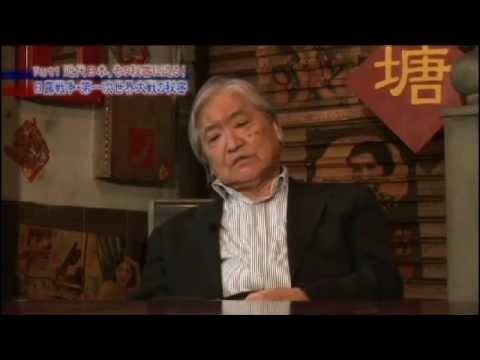 日本の真相2 仕組まれる戦争・皇室スキャンダル
