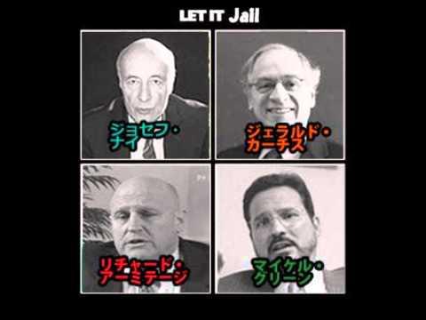 LET IT JAIL (投獄せよ)