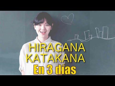 Aprender Hiragana y Katakana en 3 días 100% garantizado - Parte 0/2