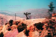 road to al hoceimas