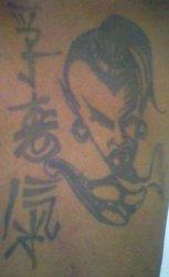 minha tatoo nas costas