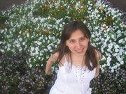 Анастасия Безгубова
