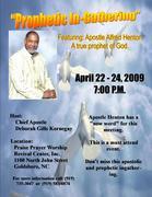 Praise Prayer Worship Revival Ctr