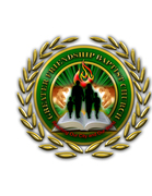 Greater Friendship Baptist Church Logo