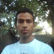 David Emmanuel Baltodano Gomez