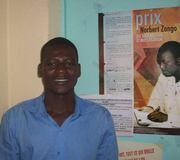 Boukari Ouoba
