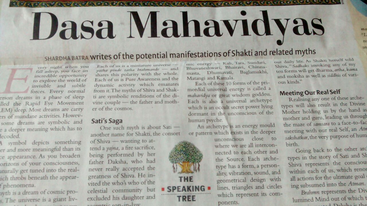 das mahavidya toi