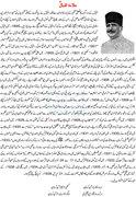 Allama-Iqbal-biography-in-urdu