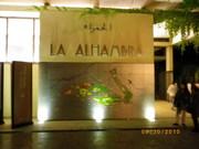 Granada Alhambra - 1