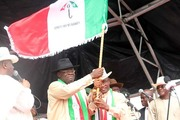 PDP Governorship Campaign in Bayelsa State 6
