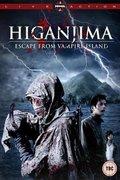 Higanjima (2009)