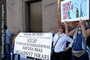 Stop Media Bias Against Israel