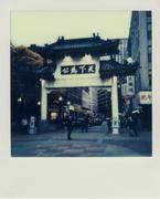 ChinaTowk_arch