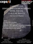 Jeroglífico Egipcio MEdio. Nivel Inicial - On line