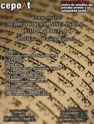 Hebreo Bíblico. Nivel Inicial - On Line