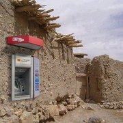 ATM  jangwani