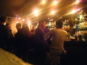UX Bourbon's Drink up and Sound off in San Francisco