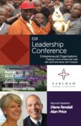 2017 ESR Leadership Conference