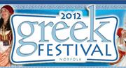 2012 GREEK FESTIVAL NORFOLK