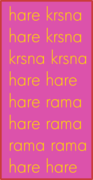 Hare_Krsna_Mahamantra_in_English