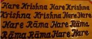 mahamantra1
