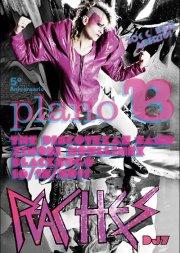 NOITE: Peaches (DJset) + Discotexas Band + BlackSugu + Moullinex + Xinobi