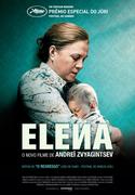 CINEMA:Elena