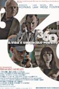 CINEMA: 360 - A Vida é um Círculo Perfeito