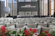 OUTROS: Conferências do Estoril 2013