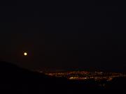 AR LIVRE: Pelos Caminhos da Lua