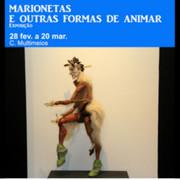 EXPOSIÇÕES: Marionetas e Outras Formas de Animar - MAR MARIONETAS 2016