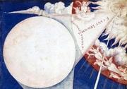 EXPOSIÇÕES: Francisco de Holanda: Desejo, Desígnio e Desenho
