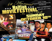 First Annual Haitian Movie Festival in New York