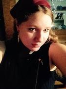 Ara selfie 1