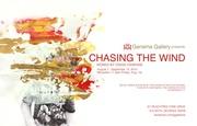 Chasing the Wind: works by Craig Hawkins