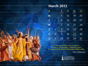 March_Wallpaper