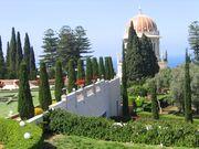 Baha'i World Centre, Haifa, Israel