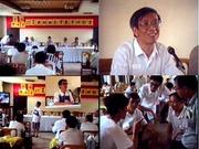 1993年苏州全国中小学数学CAI会议
