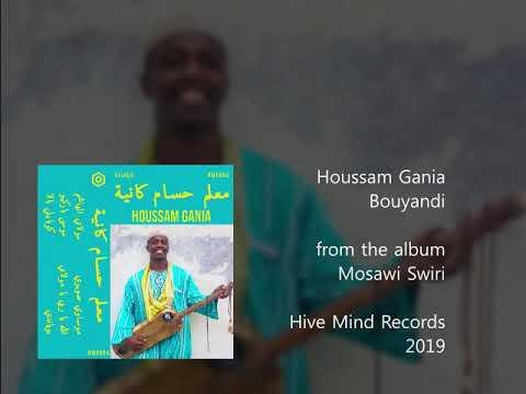 Houssam Gania - Bouyandi