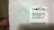 etiquetas em nylon resinado