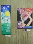 On the left, Emily Redondo donated that awesome painting, on the right it is the fabulous Stephanie Allison!