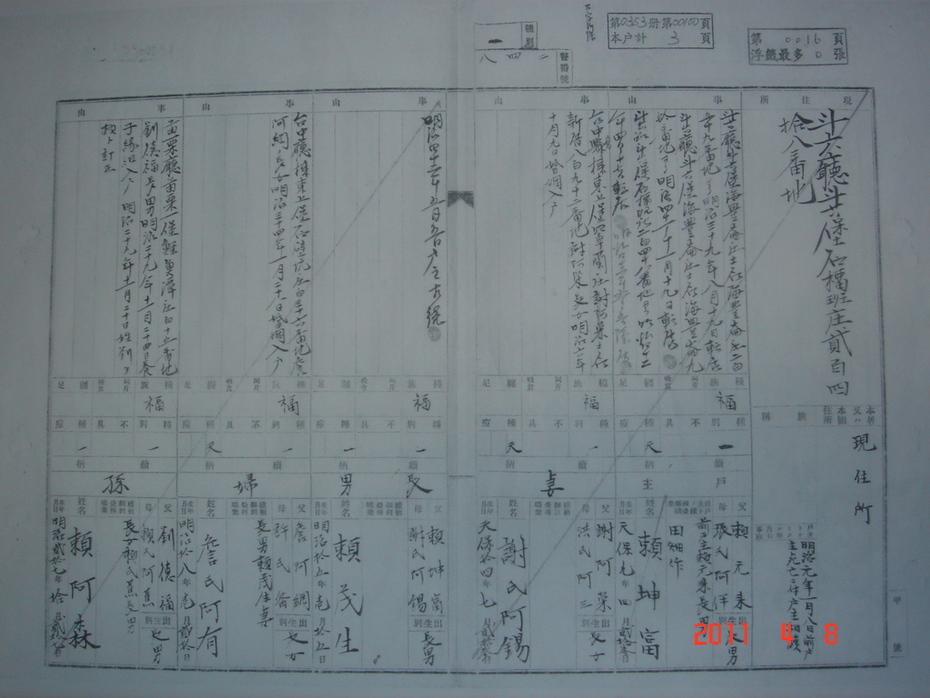 DSC04923