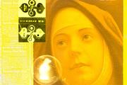 yellow nun
